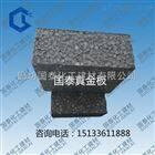 eps北京长期供应B1级防火真金板 不燃聚苯板厂家及公司