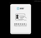 新疆喀什小区访客门禁系统 实名制身份证门禁品牌
