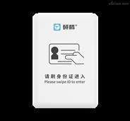 银行金库指纹门禁系统 研腾yt-m100访客预约门禁系统