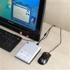 身份证信息自动读取器 国腾身份证阅读设备