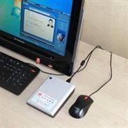政法机关身份核验设备 可阅读验证身份证信息的机器