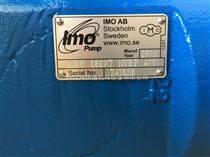 IMO AB 螺杆泵ACG060 K7 NVBP A101