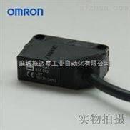 OS50-RVN6-光電開關OS50-RVN6防爆控制