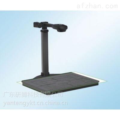 光阵WJ1203R精拍仪 双摄像头文件拍摄仪可选二三代身份证读卡器