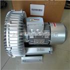 2QB630-SAH26蒸发器专用高压风机,抽真空高压鼓风机