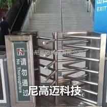 青島火車站梳狀單向半高門