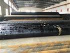 DN219*7硬质泡沫保温工程报价 正规厂家预算