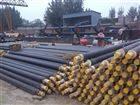专业生产钢套钢绝热性蒸汽保温管基地//总结施工报价