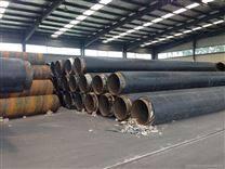 聚乙烯管发泡实际价 采暖工作管保温出厂价