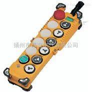 F23-C闸门起重机禹鼎遥控器