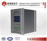 奥博森 OKO-CWX  微机消谐器  批发商厂家