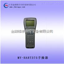 HART375手操器厂家