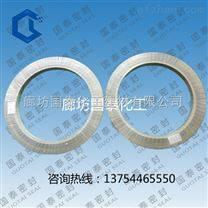 特别推荐钢制管法兰用缠绕式垫片 换热器金属缠绕垫片产品参数