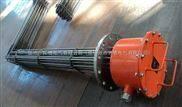 BRY-系列角尺式防爆电加热器