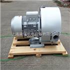 2QB720-SHH57气体循环增压高压离心风机