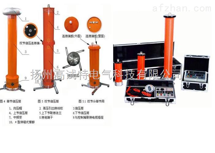 仪器仪表 实验仪器 扬州高试特电气科技有限公司 变频串联谐振成套