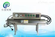 上海一体式紫外线杀菌器320W欢迎采购