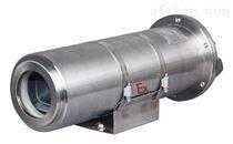 防爆攝像機/網絡高清防爆攝像機