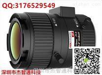海康300万变焦自动光圈镜头