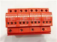 GASPD-80B/4浪涌保护器