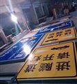 十年交通设施交通安全标志生产批发厂家