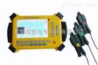 ZXDN-3B智能電能表現場校驗儀