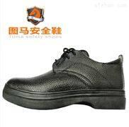 安全鞋批发防滑劳保鞋防砸牛皮透气耐磨耐油