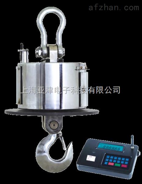 OCS-1T无线电子吊钩秤炼钢计量称重电子吊秤批发商
