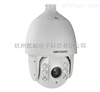 杭州海康威視渠道攝像機產品專供