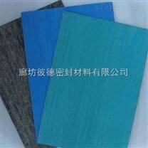 定做中压石棉橡胶板-中压石棉橡胶板规格