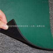 配套防静电工作台生产厂家定制防静电导电胶皮贴面尺寸
