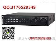 DS-9116HF-S-海康4路/8路/12路/16路数字硬盘录像机DVR
