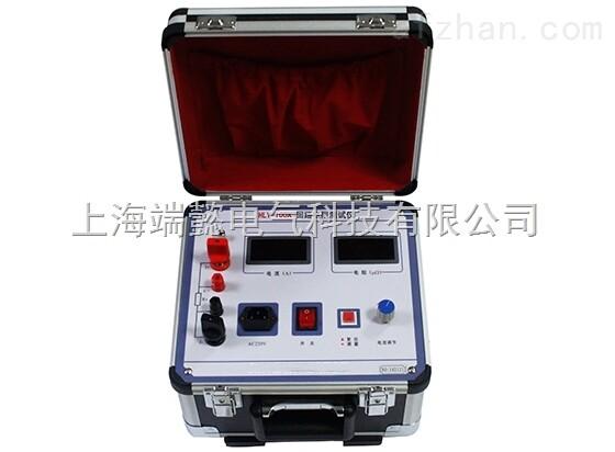 HLY-200A回路电阻测试仪报价