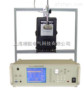 ZRT913携式三相电能表现场校验装置