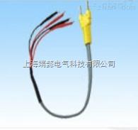 CC系列脉冲电缆