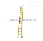 JGY-Ds-40玻璃钢绝缘二节拉伸梯