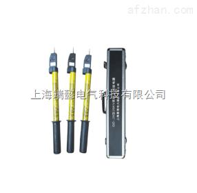 GD-35KV高压声光交流验电器