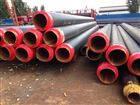 保温直埋管中管出厂价 集中供暖管含税价