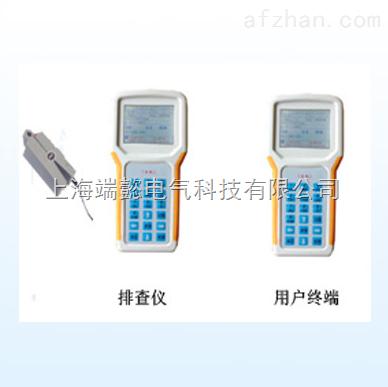 FST-CH200智能串户排查仪