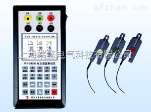 FST-XB201手持式电力谐波测试仪