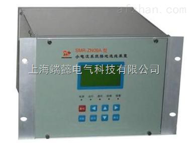 FST-ML196系列微机小电流接地选线装置