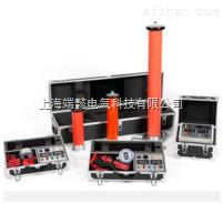 GDVLF超低频直流高压发生器