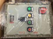 BXX53防爆开关电源箱