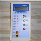 TES-1900數字漏電保護器測試儀