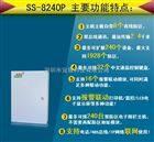 SS--8240P四川南充联网报警主机厂家解决方案
