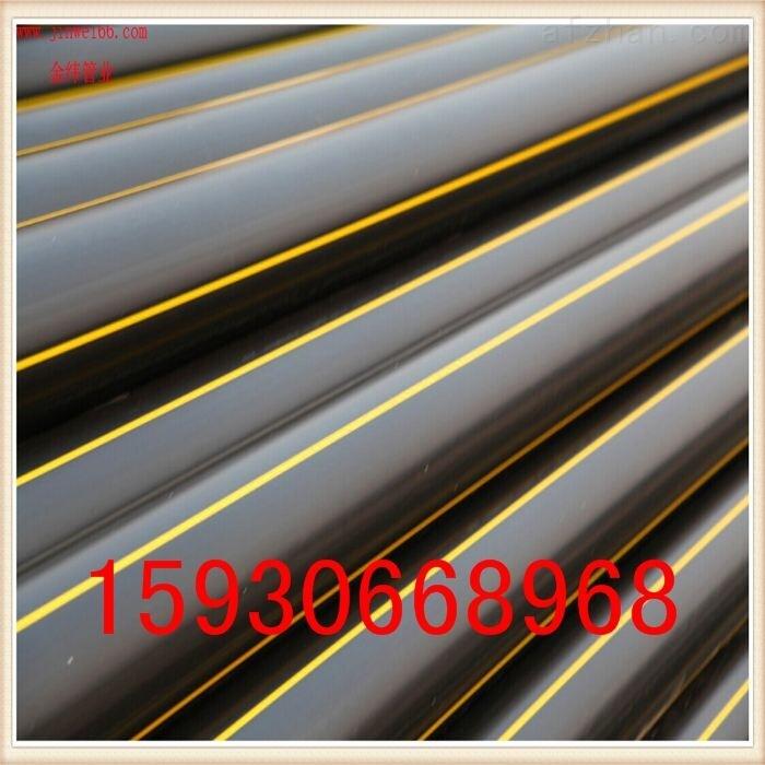 潮州pe80燃气管规格|PE燃气管生产厂家 价格 品牌 供应|【海井管业】