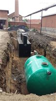 养殖猪狗牛羊场粪便污水处理设备