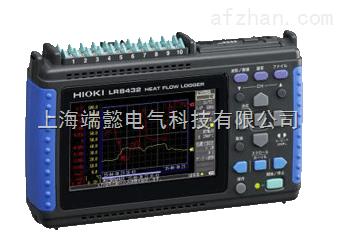 热流数据采集仪LR8432