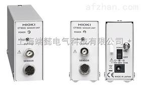 CT9556传感器单元