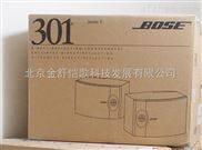 BOSE 博士301V
